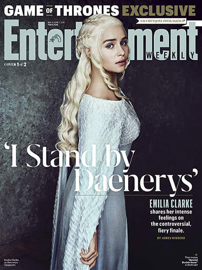Game of Thrones Exclusive - I Stand by Daenerys