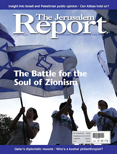 Subscribe to Jerusalem Report