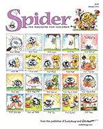 Spider 1 of 5