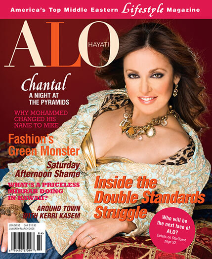 Latest issue of Alo