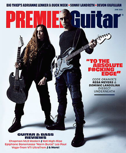Subscribe to Premier Guitar