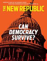 New Republic 1 of 5
