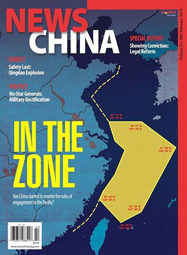 Best Price for News China Magazine Subscription