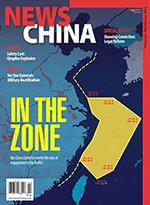 News China 1 of 5