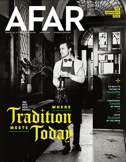 Latest issue of Afar