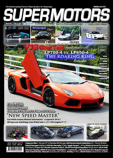 Best Price for Super Motors Magazine Subscription