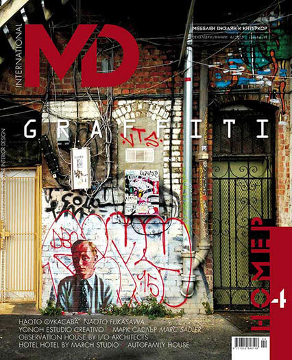 Latest issue of MD Magazine