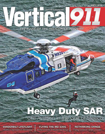 Subscribe to Vertical 911