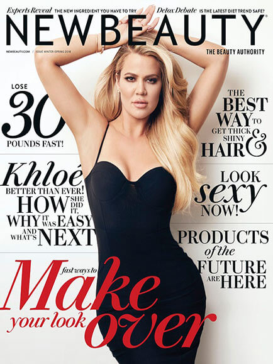Latest issue of New Beauty Magazine
