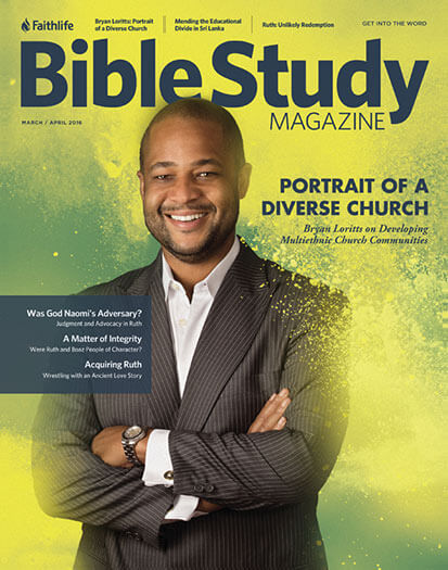 Latest issue of Bible Study