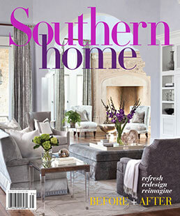Latest issue of Southern Home Magazine