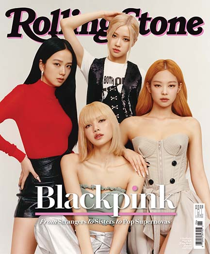 Latest issue of Rolling Stone
