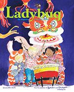 Ladybug 1 of 5