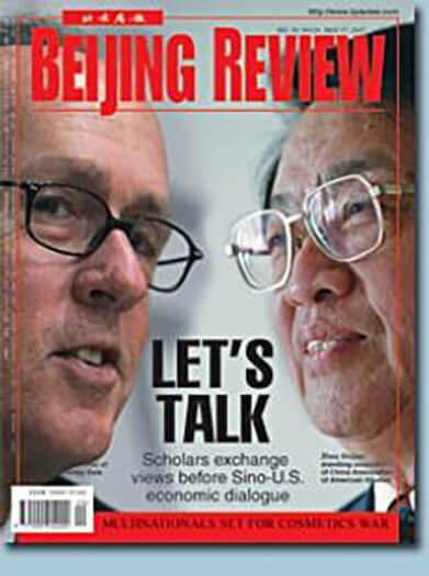 Latest issue of Beijing Review