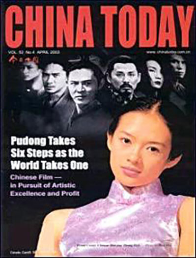 Latest issue of China Today