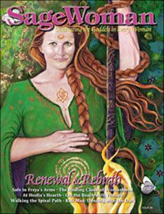 Latest issue of SageWoman Magazine