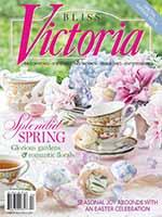 Victoria 1 of 5