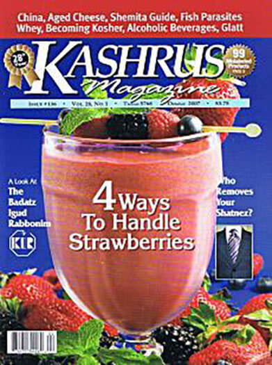 Latest issue of Kashrus