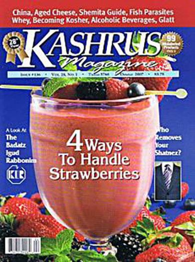 Subscribe to Kashrus