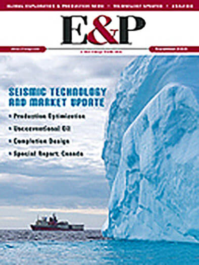 Best Price for Hart's E & P Magazine Subscription