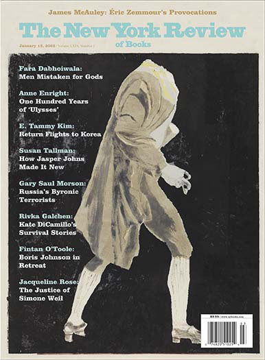 Best Price for New York Review of Books Magazine Subscription