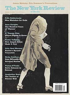 Latest issue of The New York Review of Books Magazine