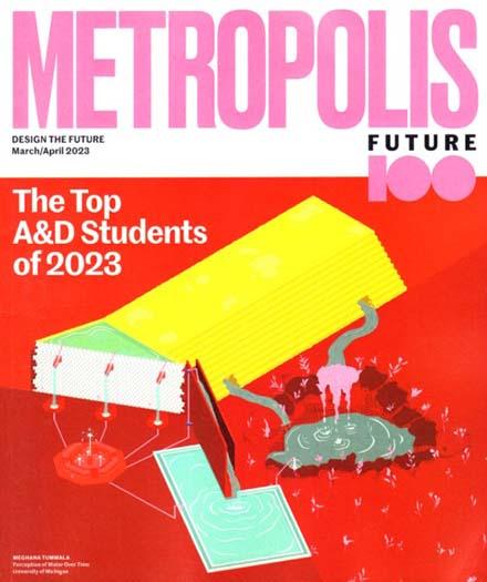 Subscribe to Metropolis Magazine
