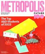 Metropolis Magazine 1 of 5
